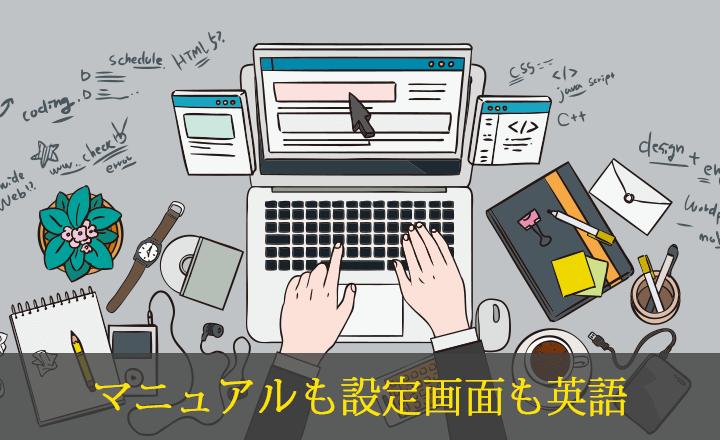 WordPress公式の無料テーマもあるがほとんど日本語未対応